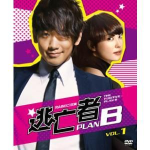 逃亡者 PLAN B ソフトBOX Vol.1(DVD)(5...