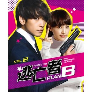 逃亡者 PLAN B ソフトBOX Vol.2(DVD)(5...