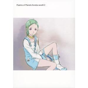 TVシリーズ 交響詩篇エウレカセブン DVD BOX2[DVD][7枚組][初回出荷限定] (201...