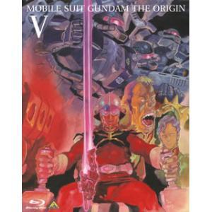 機動戦士ガンダム THE ORIGIN V(ブ...の関連商品8