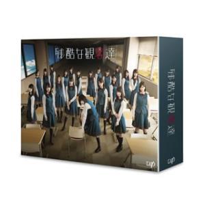 残酷な観客達 Blu-ray BOX(ブルーレイ...の商品画像