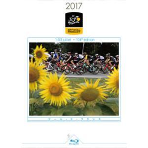 【ただ今クーポン発行中です】【商品番号】TBR-27383D【関連キーワード】:ツール・ド・フランス...
