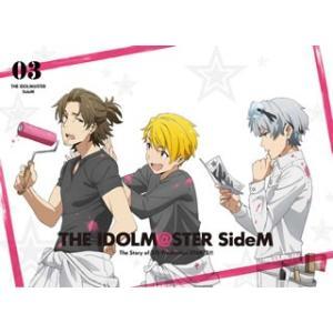 アイドルマスター SideM 3 (ブルーレイ...の関連商品4