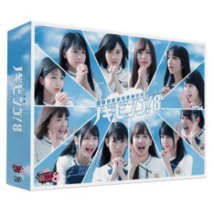 乃木坂46 / NOGIBINGO!8 Blu...の関連商品9