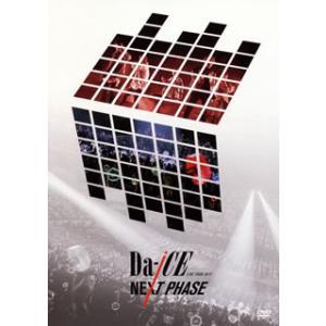 Da-iCE / LIVE TOUR 2017...の関連商品9
