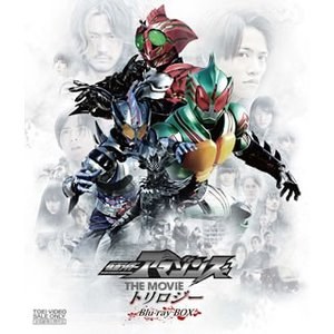 仮面ライダーアマゾンズ THE MOVIE トリロジー Blu-ray BOX(ブルーレイ)[3枚組...