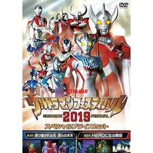 ウルトラマン THE LIVE ウルトラマンフェスティバル2019 スペシャルプライスセット〈2枚組...