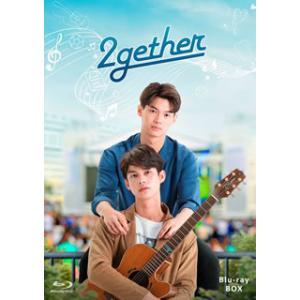 2gether Blu-ray BOX (ブルーレイ)[3枚組][初回出荷限定] (2021/2/21発売) good-v