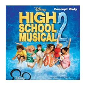 ハイスクール・ミュージカル2 (High School Musical 2) (X) (M)(2008年カレンダー)|good-v