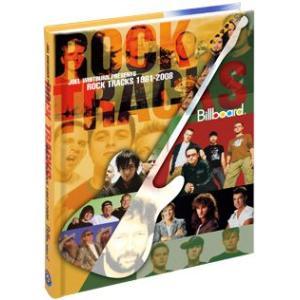 ROCK TRACKS 1981-2008 (HARDCOVER) (X)|good-v