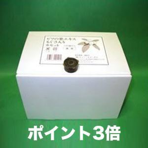 ユーフォリアQカセット120個 温灸カセット もぐさ入りカセット