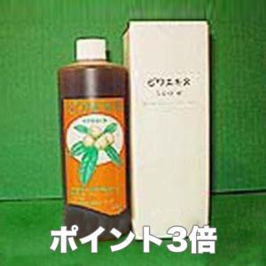 ユーフォリアQ ビワ葉エキス500ml(ポイント15倍) びわの葉温灸のビワ葉エキス