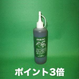 ビワ葉エキス300ml(ポイント15倍) びわの葉温灸のビワ葉エキス、濃度が濃いエキス