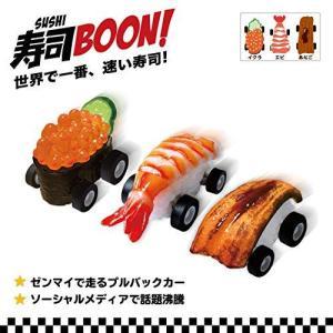 寿司Boon3個パック(いくら軍艦・エビ・穴子)  食品サンプルのプルバックカー 食品サンプル専門店...