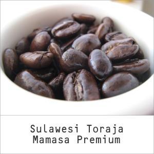 コーヒー豆/粉 スラウェシ ママサ プレミアム 200g(自家焙煎) goodcoffee