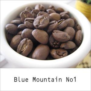 コーヒー豆/粉 ブルーマウンテンNo1 200g(自家焙煎) goodcoffee