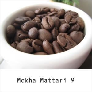 コーヒー豆/粉 イエメン モカ マタリ9 200g(自家焙煎) goodcoffee