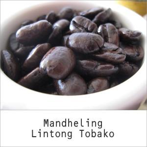 コーヒー豆/粉 マンデリン リントン トバコ(自家焙煎) 200g goodcoffee