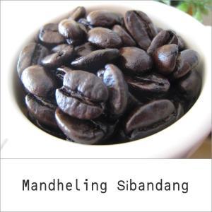 コーヒー豆/粉 マンデリン シバンダンG-1 200g(自家焙煎) goodcoffee