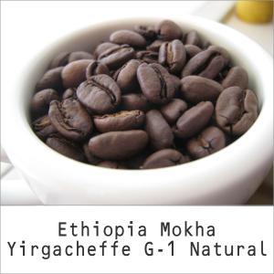 コーヒー豆/粉 エチオピア モカ イリガチャフG-1 200g(自家焙煎) goodcoffee
