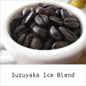 コーヒー豆/粉 涼やかアイスブレンド 200g(自家焙煎) goodcoffee