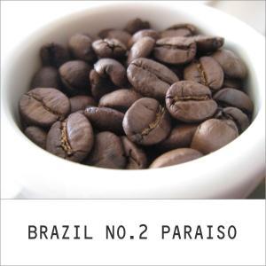 コーヒー豆/粉 ブラジル No2 パライーソ 200g(自家焙煎) goodcoffee
