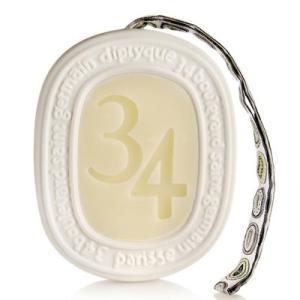 diptyque ディプティック 香りのオーバル サンジェルマン 35g|goodcosme1210