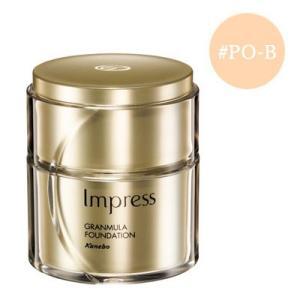 Impress インプレス グランミュラファンデーション #PO-B SPF25・PA++ 30g goodcosme1210