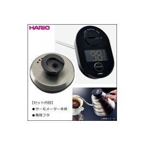 V60ドリップケトル・ヴォーノに取り付けられる温度計。