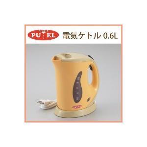 プエル 電気ケトル0.6L PU-100|gooddayshop