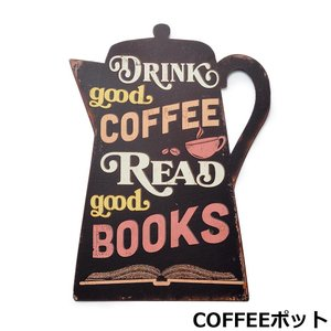 コーヒーポットをかたどった、ブリキ製のサインボードです。