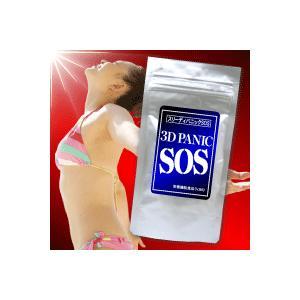 ダイエット サプリメント スリーディパニックSOS ※メール便OK ダイエット サプリメント|gooddayshop