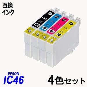 スペック詳細  【対応プリンター】  エプソン(EPSON)社  【純正品番】  IC46  【顔料...