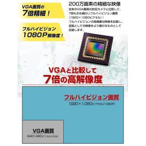 防犯カメラ SDカード 録画 監視カメラ 有線 屋外 防水|goodeyes|11