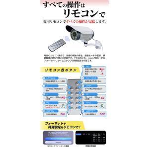 防犯カメラ SDカード 録画 監視カメラ 有線 屋外 防水|goodeyes|13