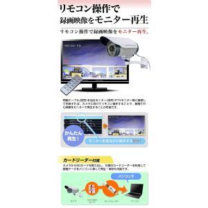 防犯カメラ SDカード 録画 監視カメラ 有線 屋外 防水|goodeyes|14