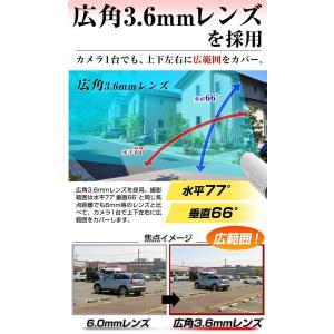 防犯カメラ SDカード 録画 監視カメラ 有線 屋外 防水|goodeyes|15
