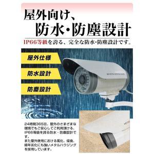 防犯カメラ SDカード 録画 監視カメラ 有線 屋外 防水|goodeyes|18