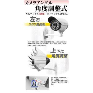 防犯カメラ SDカード 録画 監視カメラ 有線 屋外 防水|goodeyes|19