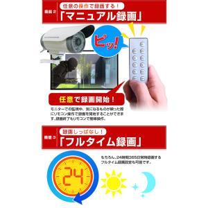 防犯カメラ SDカード 録画 監視カメラ 有線 屋外 防水|goodeyes|07