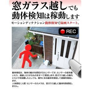 防犯カメラ SDカード 録画 監視カメラ 有線 屋外 防水|goodeyes|09