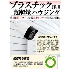 防犯カメラ 52万画素 2.8mm広角 監視カメラ セット 屋外|goodeyes|03
