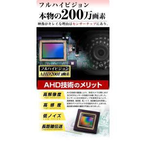 防犯カメラ 52万画素 2.8mm広角 監視カメラ セット 屋外|goodeyes|04