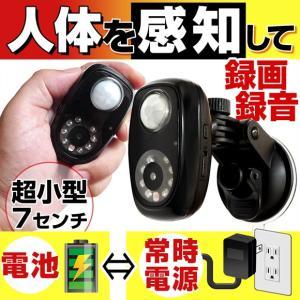 防犯カメラの中でも特に人気の防犯カメラ。  防犯カメラより気軽に設置、防犯対策の優れモノ。  全長7...