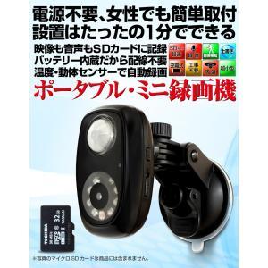 防犯カメラ 車上荒らし 超小型 録画 録音 防犯カメラ SDカード 電池式 goodeyes 02