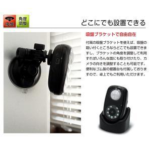 防犯カメラ 車上荒らし 超小型 録画 録音 防犯カメラ SDカード 電池式 goodeyes 05