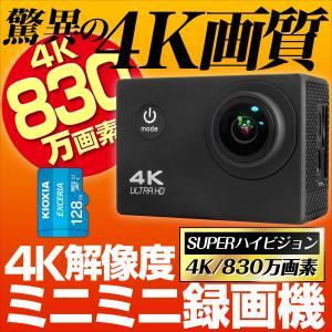 防犯カメラ 4K 830万画素 監視カメラ wifi 小型 ...