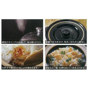 長谷園 かまどさん 3合炊き NCT-01 長谷製陶 送料無料 goodfeel 03