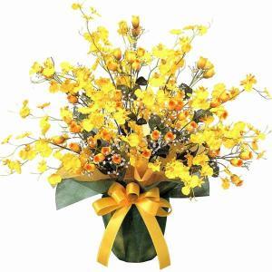 アートフラワー 光触媒 造花 アレンジ /ゴールドストライク 43A7063|goodfellow