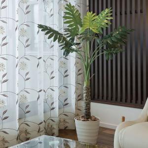 人工観葉植物 鉢植え インテリアグリーン 光触媒 造花 /セローム130cm|goodfellow
